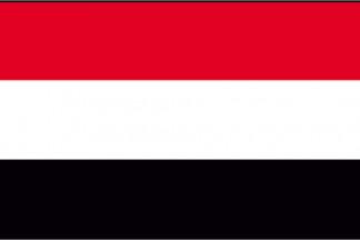 DHS Designates Temporary Protected Status (TPS) for Yemen